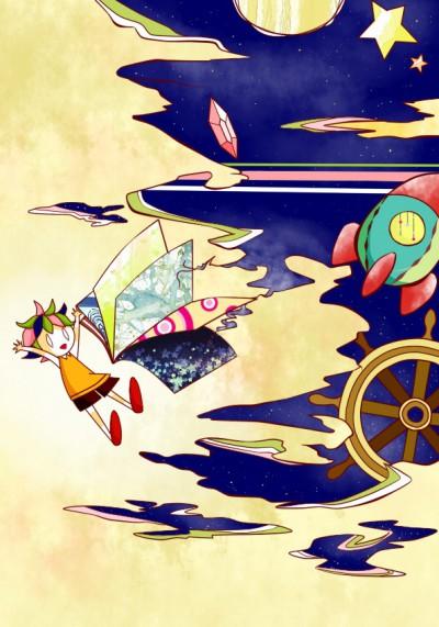 日本アニメーション学会第17回大会 テーマ「アニメーションとジェンダー」