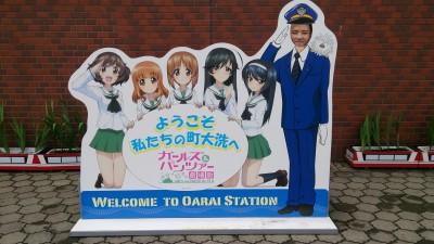 ぽぷすた2年イベント班報告:コンテンツツーリズム調査 大洗町「ガルパン」