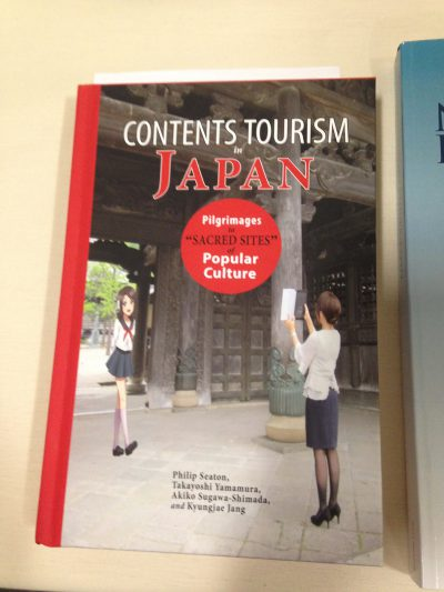【新刊情報】Contents Tourism in Japan